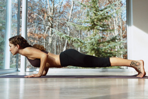 3-chaturanga-dandasana.preview